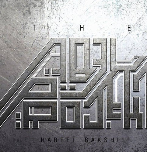 The Abel Projekt